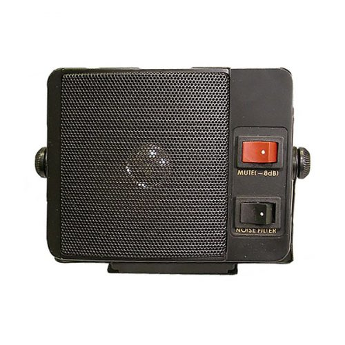 SW 7-20 Communications Speaker with Filter + Mute