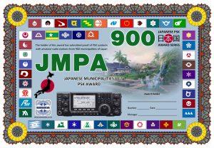 JMPA 900