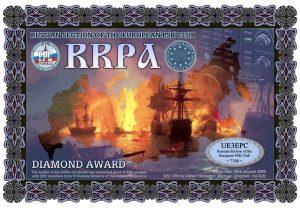 RRPA-70-sample2