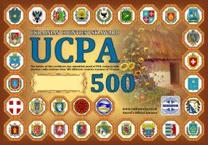 UCPA 500